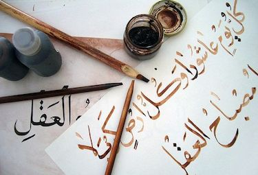 arabic-writing.jpg