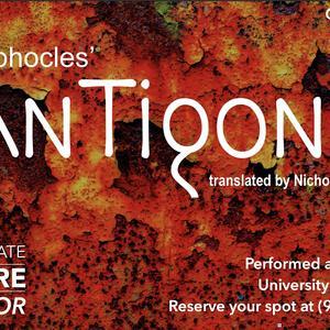 Antigone Performance Logp